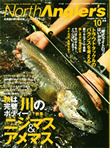 North Angler's